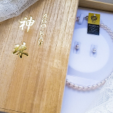 KIRI (Paulownia) Box